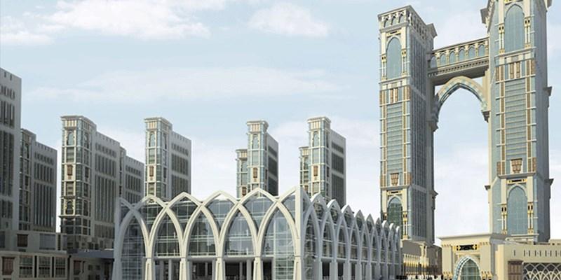 Jabal Omar Development Project